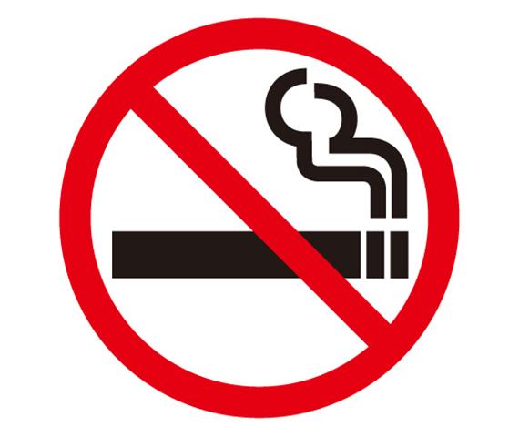 病院敷地内全面禁煙について