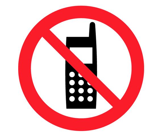携帯電話の使用について