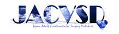 日本成人心臓血管外科手術データベース(JACVSD)