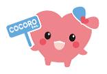 cocoro1