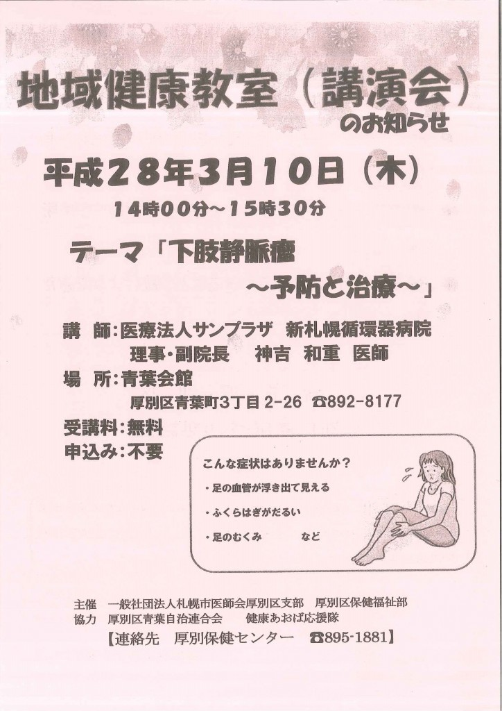 201602251754_0001