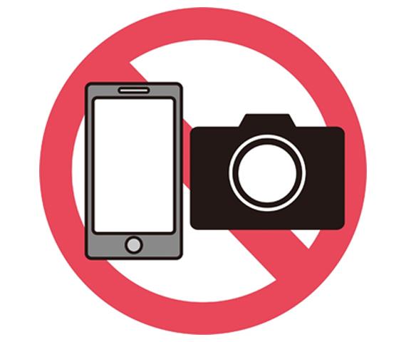 院内での撮影等の禁止ついて